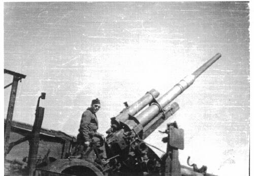 German 105 mm - AA Gun - 301st BG, Army Air Corps Library and Museum